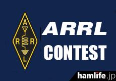 <コンディション低迷のなか10mバンドは賑わうか!?>12月14日(土)9時(日本時間)から48時間、「ARRL 10 Meter Contest」開催