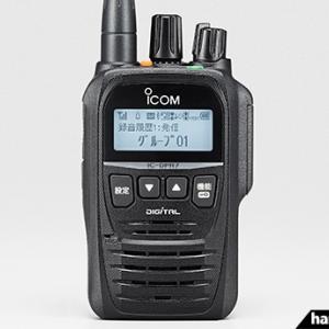 <デジ簡登録局の最上位モデル>アイコム、351MHz帯デジタル簡易無線(登録局)の新製品「IC-DPR7S/IC-DPR7SBT」を発表
