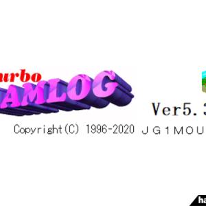 【11月24日に更新】アマチュア無線業務日誌ソフト「Turbo HAMLOG Ver5.31」の追加・修正ファイル(テスト版)を公開