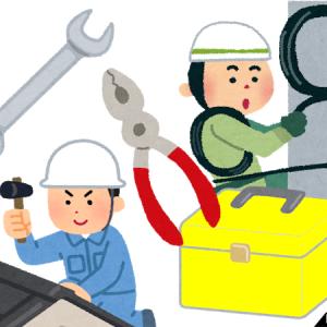 【PR】<ハンダごて、レンチセットから工具入れまで>初心者向け!? アマチュア無線家が揃えておきたい工具いろいろ