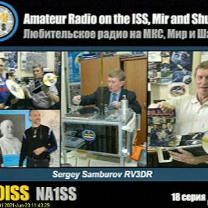 <チャンスは2回、受信できそうなのは沖縄?>モスクワ航空大学のSSTV活動、8月6日と7日、国際宇宙ステーションから145.80MHzでSSTV画像送信