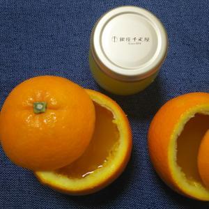 オレンジゼリー作り( ^-^)ノ∠※。.:*:・'°☆