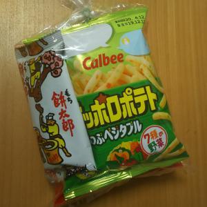 駄菓子のプレゼント( ^-^)ノ∠※。.:*:・'°☆