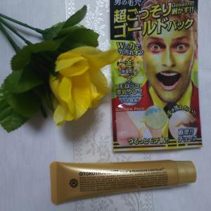 OK GOLDEN PACK(毛穴洗顔パック)( ^-^)ノ∠※。.:*:・'°☆