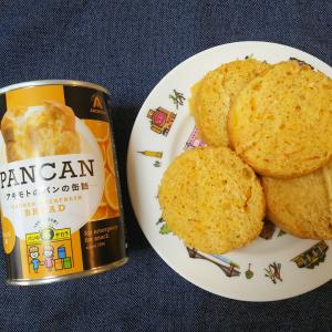 アキモトのパンの缶詰( ^-^)ノ∠※。.:*:・'°☆