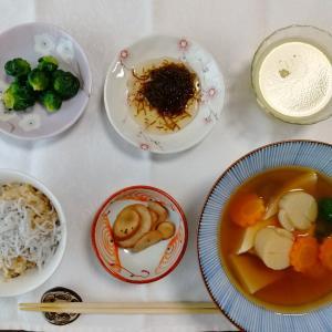 「きく芋」の酢の物☆おうちごはん☆