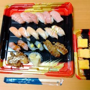はま寿司♪テイクアウト♪