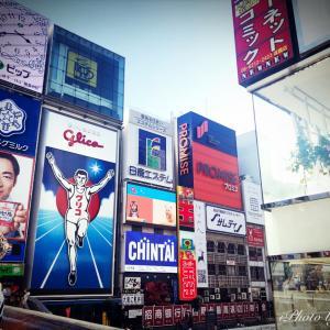 自分の気付いてない思いを知る方法 &大阪ぶらり
