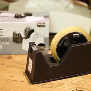 家中モノトーン計画!理想のテープカッターをセリアでGET!