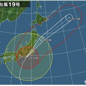 台風(2019.10.12)防災について考える