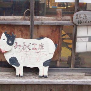 【奈良・橿原】みるく工房 飛鳥のソフトクリーム&サイクリングあれこれ