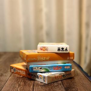 我が家のおすすめカードゲームと、ゲームが○倍盛り上がる方法