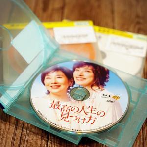 人生って・・・*最近観た映画&志村けんさん、、、