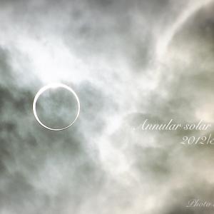 2020/06/21*夏至*今日の夕方は日食です!