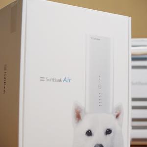 『工事がいらない おうちのWi-Fi』ポケットWi-Fiから、ソフトバンク Airに変えました