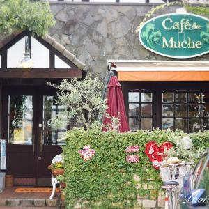 姫路モーニングと言えば!カフェ・ド・ムッシュでアーモンドトースト