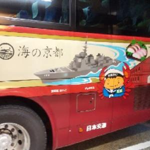 舞鶴 海軍ゆかりの港めぐり遊覧船(2019.7.14)