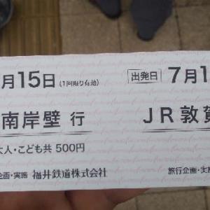 護衛艦見学 敦賀(2019.7.15)