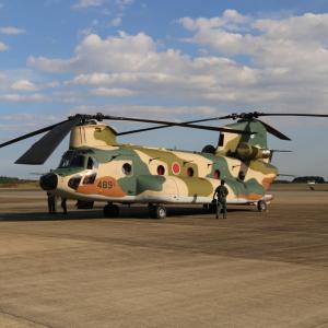 ヘリコプター体験搭乗@入間基地(2019.10.5)