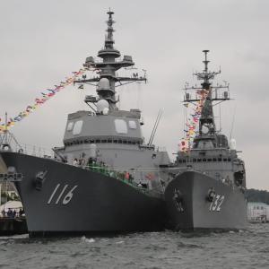 海上自衛隊横須賀基地公開(2019.10.6) 2