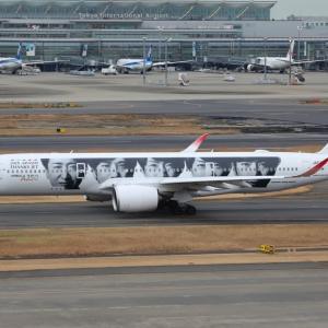 羽田空港(2020.1.11)