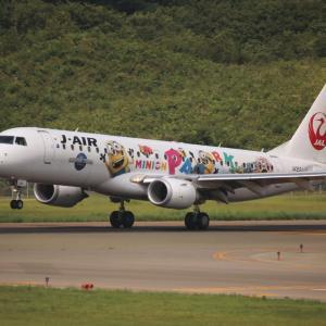 今までに撮影した特別塗装機~JAL編~