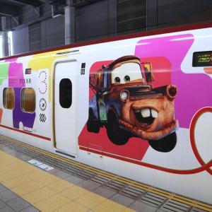 ピクサー新幹線(2020.10.29) 2