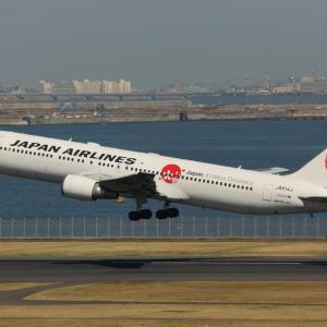 今までに撮影した特別塗装機~JAL編~ 2