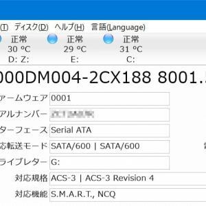 Seagate 8TB HDD レビュー