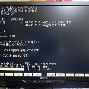 PC-98ディスクイメージファイルをFDDに書き戻す方法