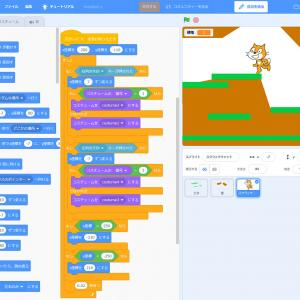 学習用プログラミング言語 SCRATCH 3.0 のご紹介