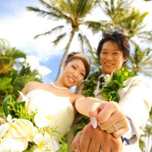 恋愛経験が無くても大丈夫!【38歳までの婚活】本気で婚活に取り組める方向け お見合い婚活説明会