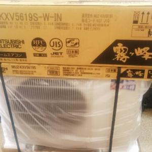 【エアコン工事】横手市十文字町で寒冷地仕様エアコンの工事 三菱霧ヶ峰ズバ暖です。