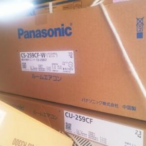 【エアコン工事】湯沢市内でエアコン交換工事。エアコンとストーブ同時進行でがんばっています^^