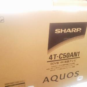 【家電販売】液晶テレビ・洗濯機・FAX・加湿器・ブルーレイレコーダー 販売した家電紹介です。