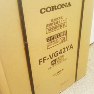 【ストーブ販売・設置工事】間違って訪問したらFF式ストーブとファンヒーターお買い上げ頂きました。