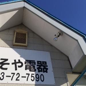 【エアコン工事】久々の快晴!羽後町で寒冷地仕様エアコン、湯沢市内でエアコン工事2台です。