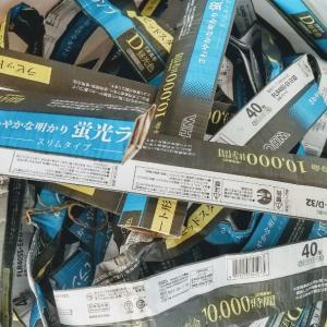【蛍光灯交換】倉庫内(高所)の蛍光灯交換。蛍光ランプ・蛍光灯器具生産中止について。