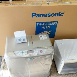 【倒れにくいテレビ】パナソニックGX855シリーズ 転倒防止スタンドの4K内蔵テレビ(動画有り)
