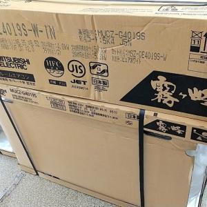 【エアコン工事】横手市雄物川町、湯沢市皆瀬で工事でした。夏のエアコン準備はお早めに^^
