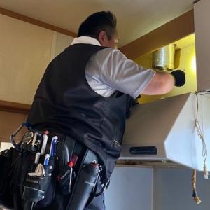 【レンジフード】湯沢市内で換気口の位置変更工事・クリーニング  本体交換も承っております。