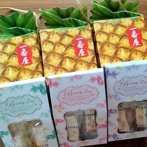 【台湾 パイナップルケーキ】中山 一番屋さんのパイナップルケーキ&ヌガーをお取り寄せ♡