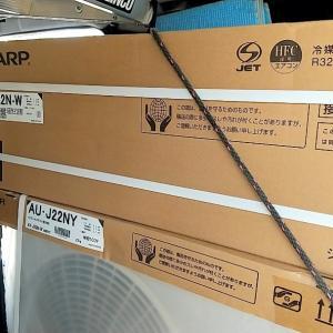 【エアコン工事】湯沢市小野、清水町で工事でした。急に暑くなりましたね!熱中症にご注意ください。