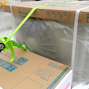 【エアコン工事】湯沢市松岡で2台工事。今日も蒸し暑かったですね!体調管理十分ご注意くださいね。