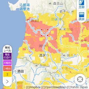 【秋田県内大雨による警戒情報】避難指示・避難勧告の出ている地域もあります。十分ご注意ください。