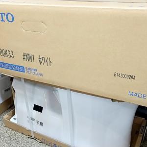 【トイレ交換工事】湯沢市内のお客さま宅でトイレ交換工事・エアコン工事・照明交換等々でした。