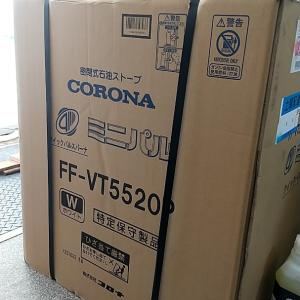 【ストーブ販売・設置工事】湯沢市内でFF式ストーブ設置工事。今週もアンテナ関連混みあっております