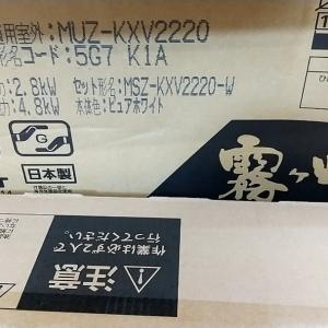 【真冬のエアコン工事】湯沢市内施設さま居室へ『寒冷地仕様エアコン』設置工事でした。