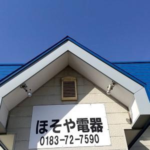 【エアコン工事】暖かな春の一日 横手市平鹿町で昨年ご予約頂いたエアコン工事でした^^