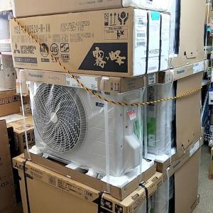 今日は朝から暑いですね。エアコン工事3台予定です。熱中症に気を付けてお過ごしくださいね。